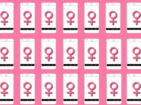 feminist dating (1)